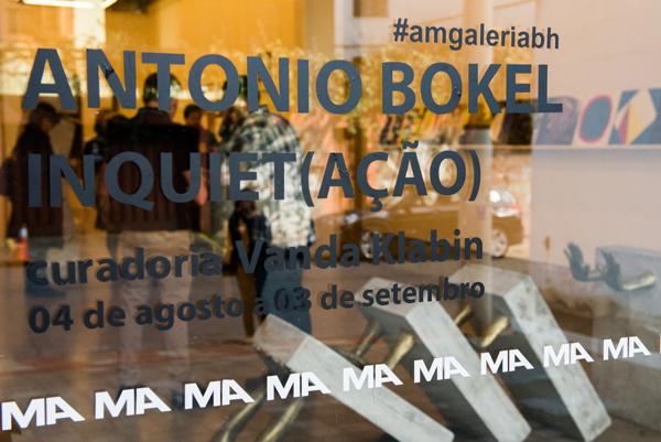 AM Galeria_Antonio Bokel-®Mai¦üra Cabral-1365